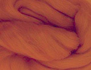 画像1: NZ染色羊毛「ヘーゼルブラウン」 (1)